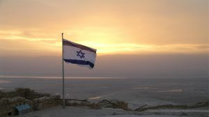 An image of the Israeli flag
